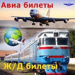 Авиа- и ж/д билеты Пировского
