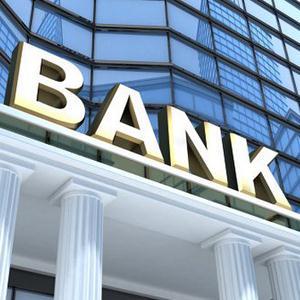 Банки Пировского