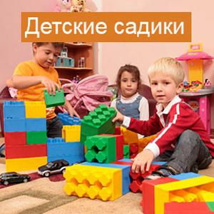 Детские сады Пировского