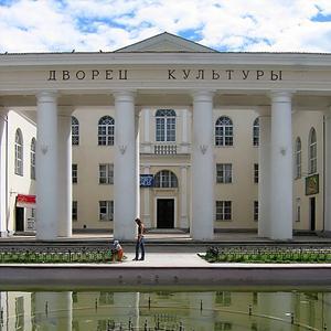 Дворцы и дома культуры Пировского