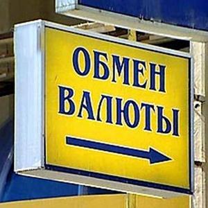 Обмен валют Пировского