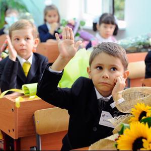 Школы Пировского