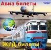 Авиа- и ж/д билеты в Пировском