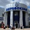 Автовокзалы в Пировском