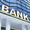 Банки в Пировском