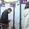 Центры занятости в Пировском
