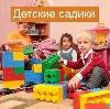 Детские сады в Пировском