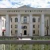 Дворцы и дома культуры в Пировском