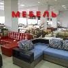 Магазины мебели в Пировском