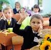 Школы в Пировском
